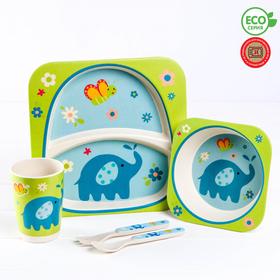 Набор детской посуды «Слоник» из бамбука, 5 предметов: тарелка, миска, стакан, столовые приборы