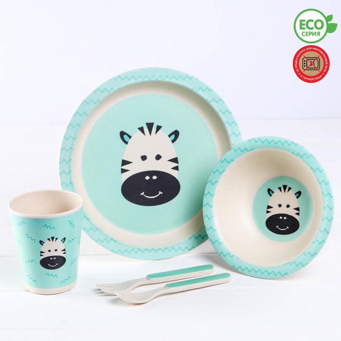 Набор детской посуды «Зебра» из бамбука, 5 предметов: тарелка, миска, стакан, столовые приборы