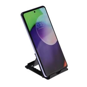 Подставка для телефона LuazON, складная, регулируемая высота, чёрная