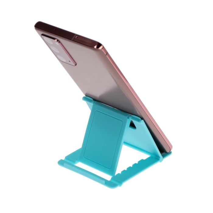 Подставка для телефона LuazON, складная, регулируемая высота, синяя