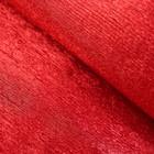 """Бумага креп """"Красный апельсин"""" металлизированный, 0,5 х 1 м"""