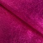 Бумага креп «Тёмно-розовый» металлизированный, 0,5 х 1 м