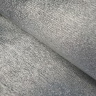 Бумага креп «Серый» металлизированный, 0,5 х 1 м
