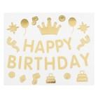 """Наклейка на полимерные шары  """"С днем рождения"""", корона, цвет золотой"""