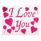 "Sticker on polymer balls ""I love you"", hearts, the color pink"