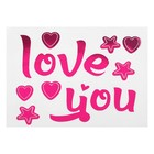 "Sticker on polymer balls ""I love you"", stars, the color pink"