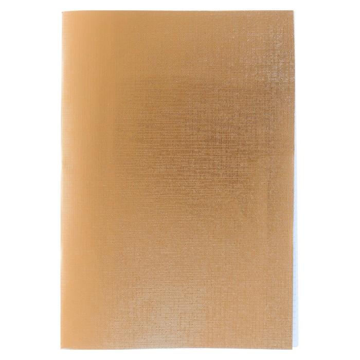 Тетрадь А4, 96 листов клетка «Золото. METALLIC», бумвинил
