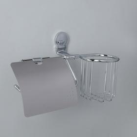 Держатель для туалетной бумаги с крышкой и дезодоранта Accoona A11805-1, цвет хром