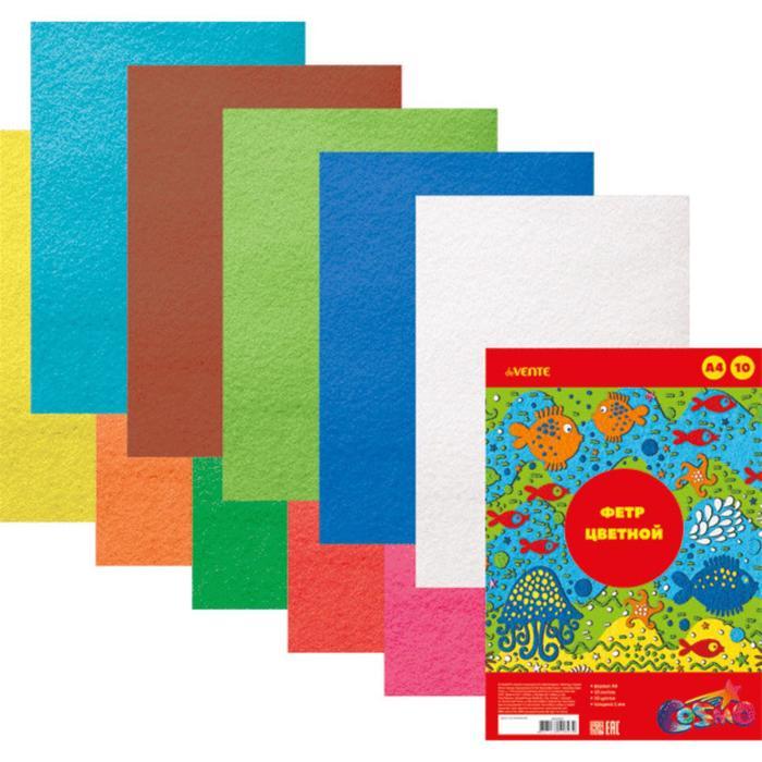 Фетр цветной, набор A4, 1 мм, deVENTE, 10 листов х 10 цветов, яркие цвета
