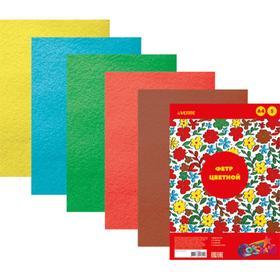 Фетр цветной, набор A4, 1 мм, deVENTE, 5 листов х 5 цветов, яркие цвета