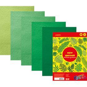 Фетр цветной, набор A4, 2 мм, deVENTE, 5 листов х 5 цветов, «Оттенки зелёного» Ош