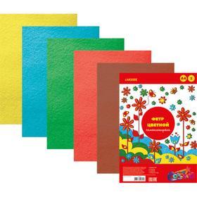 Фетр цветной, самоклеящийся, набор A4, 1 мм, deVENTE, 5 листов х 5 цветов, яркие цвета