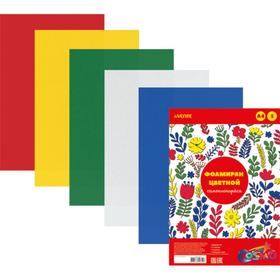 Self-adhesive colored foamiran, set A4, 1 mm, deVENTE, 5 sheets x 5 colors