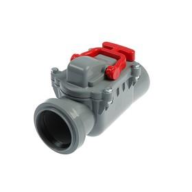 FLEXTRON check valve, internal, d = 50 mm