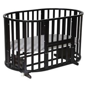 Детская кровать Sofia-2, 6 в 1, универсальный маятник, колёса, цвет шоколад