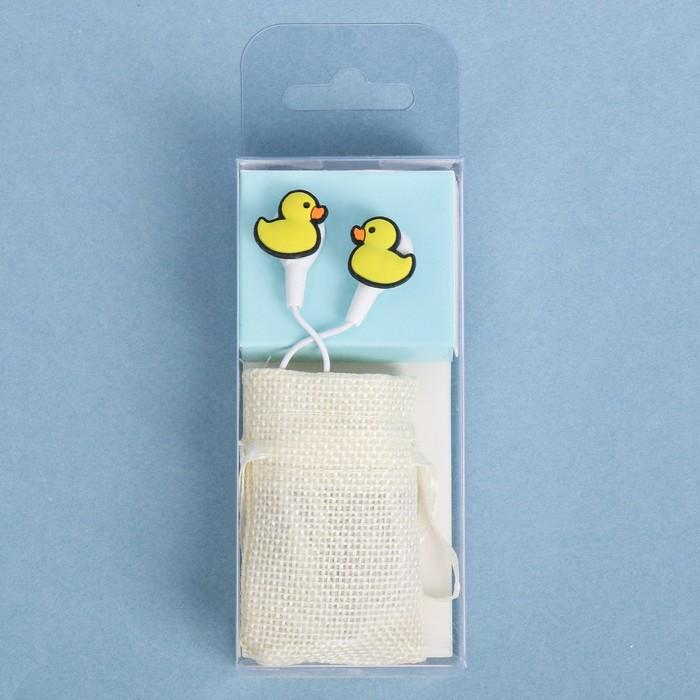 Наушники с чехлом для хранения «Кря», 11 × 2.5 × 6 см