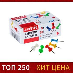 Кнопки силовые цветные 50 штук, deVENTE d=9 мм, в картонной коробке