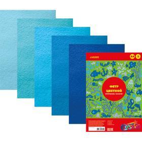 Фетр цветной, набор A4, 2 мм, deVENTE, 5 листов х 5 цветов, «Оттенки синего» Ош