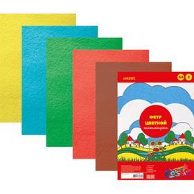 Фетр цветной самоклеящийся, набор A4, 2 мм, deVENTE, 5 листов х 5 цветов, яркие цвета