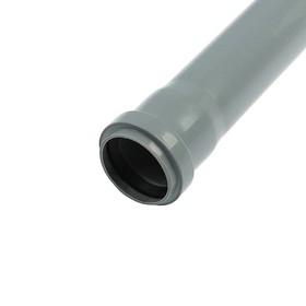 Sewer pipe FLEXTRON, internal, d = 50 mm, 3000 mm
