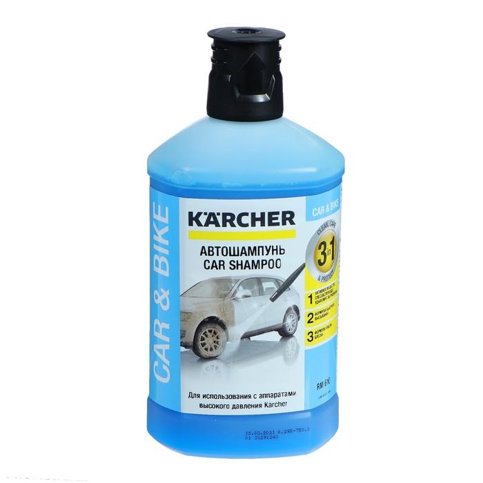 Автошампунь Karcher 3 в1 (шампунь, воск, блеск), 1 л