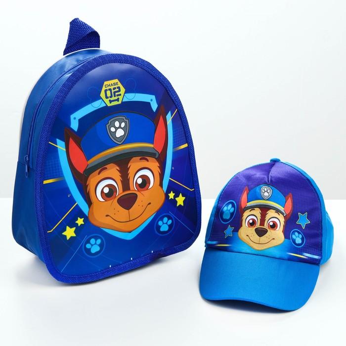 """Детский набор Paw Patrol """"Гончик"""" (кепка и рюкзак)"""