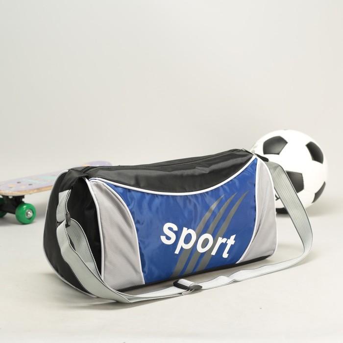 Сумка спортивная, 1 отдел, регулируемый ремень, черно-синий