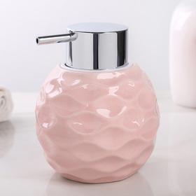 """Дозатор для жидкого мыла """"Нежность"""", цвет розовый"""