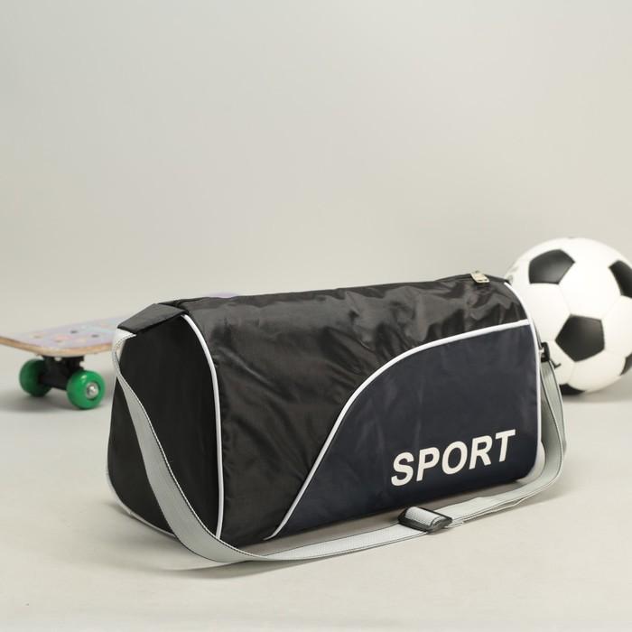 Сумка спортивная SPORT, 1 отдел, регулируемый ремень, черный/темно-синий
