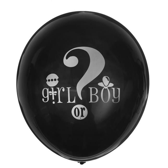 """Шар латексный 12"""" """"Мальчик или девочка?"""", набор 6 шт, цвет черный - фото 952562"""