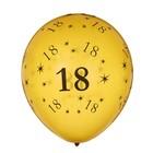 """Шар латексный 12"""" """"18"""", набор 6 шт - фото 308470011"""