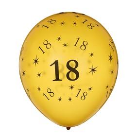 """Шар латексный 12"""" """"18"""", набор 6 шт"""