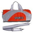 Сумка спортивная SPORTS 1 отдел, регулируемый ремень, вставка оранжевая
