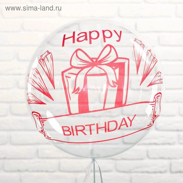 """Шар полимерный 20"""" """"С днем рождения"""", подарок, цвет красный"""