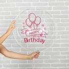 """Шар полимерный 20"""" «С днём рождения», шарики, цвет красный - фото 308466142"""