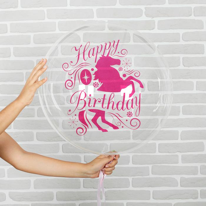"""Шар полимерный 20"""" «С днём рождения», единорог - фото 308466144"""