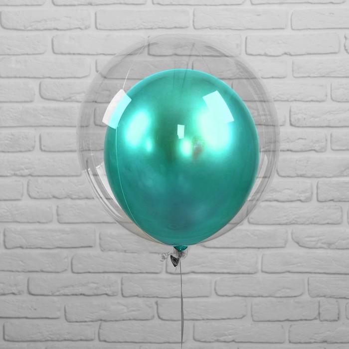 """Шар полимерный 20"""" «Шар в шаре», хром, цвет изумрудный, 2 шт. - фото 308466124"""