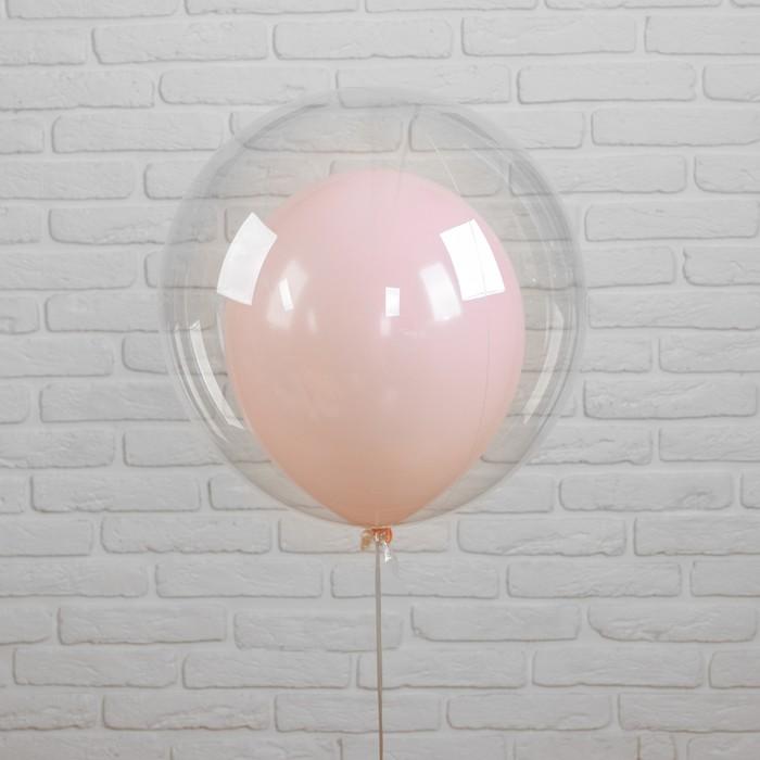 """Шар полимерный 20"""" «Шар в шаре», макарун, цвет персиковый, 2 шт. - фото 308466132"""