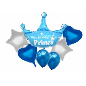 "A bouquet of balloons ""happy birthday, Prince"", set of 7 PCs."