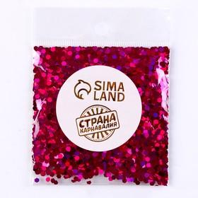 Наполнитель для шара «Конфетти шестиугольник», 3 мм, 10 г, цвет розовый
