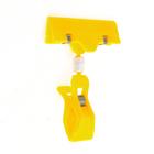 Ценникодержатель с зажимом d=2 cм, 8*2,7*10,6 см, цвет жёлтый