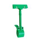 Ценникодержатель с зажимом d=3,5 cм, 8.5*7*17 см, цвет зелёный