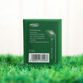 """Гирлянда """"Нить"""" 20 м роса, серебристая нить, 200 LED, свечение зелёное, 2 режима, солнечная батарея - фото 7414102"""