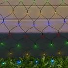 """Гирлянда """"Сеть"""", уличная на солнечной батарее Ш:2 м, В:1,5 м, Н.Т ,LED-192, 2 режима, свечение мульти"""