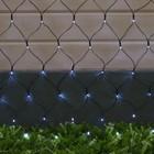"""Гирлянда """"Сеть"""", уличная на солнечной батарее Ш:2 м, В:1,5 м, Н.Т ,LED-192, 2 режима, свечение белое"""