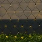 """Гирлянда """"Сеть"""", уличная на солнечной батарее Ш:2 м, В:1,5 м, Н.Т ,LED-192, 2 режима, нить тёмная, свечение тёплое белое"""