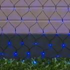 """Гирлянда """"Сеть"""", уличная на солнечной батарее Ш:2 м, В:1,5 м, Н.Т ,LED-192, 2 режима, нить тёмная, свечение синее"""