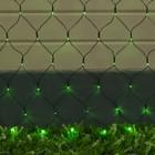 """Гирлянда """"Сеть"""", уличная на солнечной батарее Ш:2 м, В:1,5 м, Н.Т ,LED-192, 2 режима, свечение зелёное"""