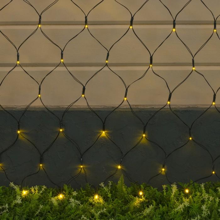 """Гирлянда """"Сеть"""", уличная на солнечной батарее Ш:2 м, В:1,5 м, Н.Т ,LED-192, 2 режима, нить тёмная, свечение жёлтое"""