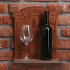 Полка под алкоголь Wine bar, 25 × 40 × 10 см